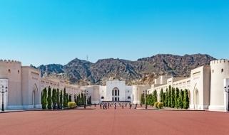 Vacanze in Oman - Vista prospettica del palazzo Al Alam