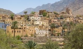 Vista dello spettacolare villaggio di Balad Sayd