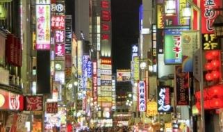 Kabukicho - Il distretto delle insegne a Tokyo