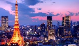 Lo skyline del centro di Tokyo