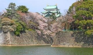Veduta del Palazzo Imperiale di Tokyo