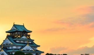 Vacanza in Giappone - Tempio al tramonto