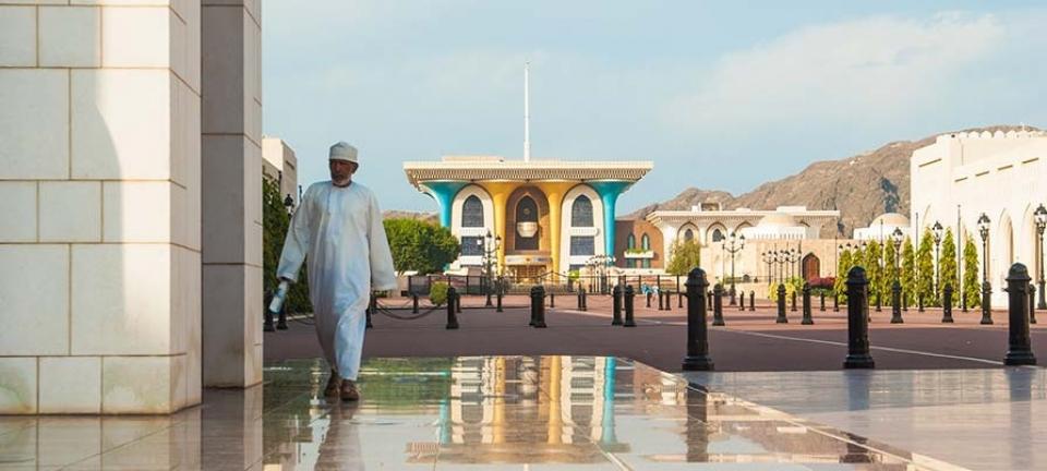 Abiti tradizionali dell'Oman