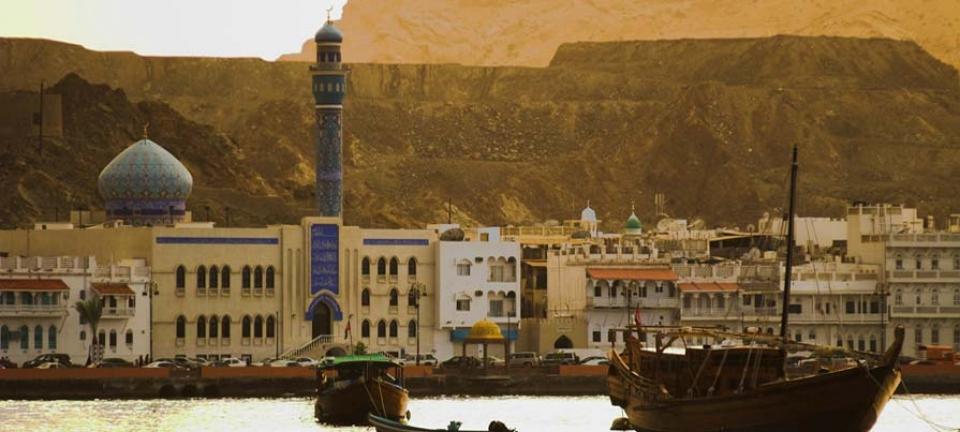 Pittoresco paesaggio in 'Oman