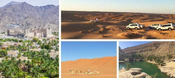 Location del tour Oman Classico Gold in offerta